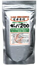 1572: Amazing health staple GABA 200 ( Super rice )