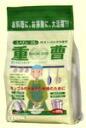 Xilingol Baking Soda 600g