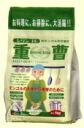 Xilingol Baking Soda 1kg