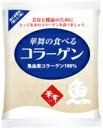 815: Eat fish collagen 100 g with tax included!
