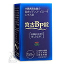 -Miyako Bidens pilosa Miyako BP tablets