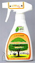 "Repellent Spray for General Bugs ""Mushi-San Bye-Bye"" 250ml"