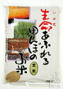 "2 kg of 24, Heisei yearly output ""rice unpolished rice / love at first sight of the rice field full of the life"""