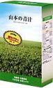 """Yamamoto Kale """"stick"""" (3 g x 20)"""