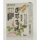 Lotus root starch syrup bag 15 g x 5 pieces