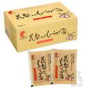 20 g of box, Chinese quince case hot ginger juice *18 bag case