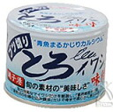 Chiba direct marketing ブツ fatty tuna sardine, 190 g of seasonings