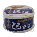 Chiba direct marketing fatty tuna mackerel, 180 g of boiling in water