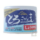 とろ be Chiba fresh Pike and soy sauce taste 190 g
