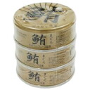 Be Ito food tuna ライトツナフレーク and oil 70 g x 3