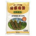 OSAWA's Nambu Nonchlorinated Flour 500g