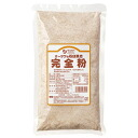 Stone-Grained Whole Grain 500g