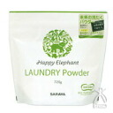 Happy elephant washing powder (720 g)