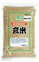 Organic brown rice Akitakomachi(Large)5kg