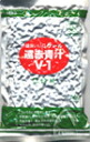 Kale Aojiru Processed by Far Infraed Rays V1 (for refilling)250 g (1250 tablets)