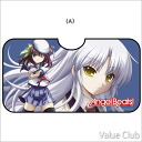 Angel beats sun shade 2