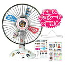 けいおん! デコ れる ☆ mini electric fan (large special price) First come, first served (けいおん electric fan)