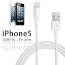 IPhone5 번개 USB 케이블 Lightning 케이블/iPod touch 제 5 세대/아이팟 나노 7 세대 충전 데이터 통신 Lightning 케이블 au/softbank 대응