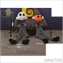 8 Months late (most popular products) za nightmare before Christmas SJ horror plush (set of 2) Jack pumpkin Jack