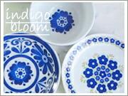 北欧デザインに藍染の深みのあるブルーでどんな料理も華やかに見せてくれる器です