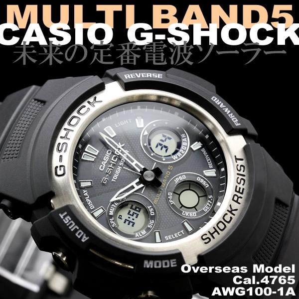 CASIO G-SHOCK カシオ Gショック マルチバンド5 アナデジ メンズウォッチ 電波ソーラー搭載 腕時計 逆輸入モデル AWG100-1A AWG-100-1