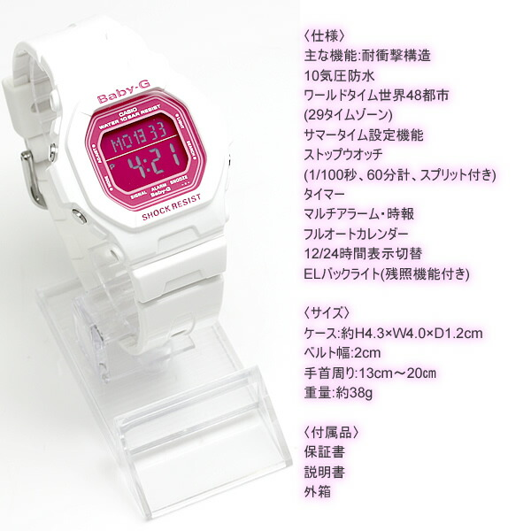 Cacio Watch