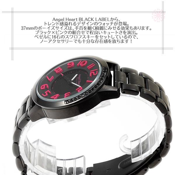 AngelHeart エンジェルハート レディース腕時計 BK37BBP