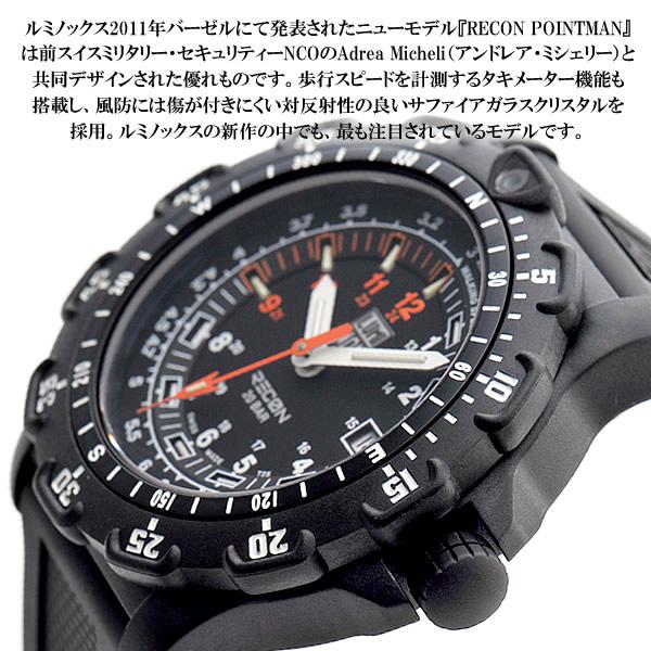 ルミノックス LUMINOX 腕時計 8821 ルミノックス luminox LM-8821