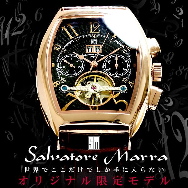 限定モデル トノー型腕時計 Salvatore Marra メンズウォッチ 機械式自動巻き テンプスケルトン サルバトーレマーラ SM10110