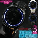 Touch men's LED watch movement decoding time