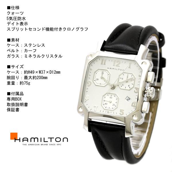 ハミルトン メンズ 腕時計 H19412753 ロイド クロノグラフ HAMILTON