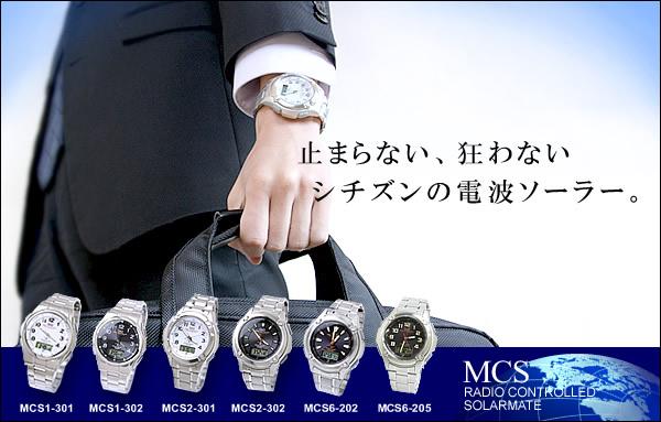 �������� �����顼���ȥ��ʥǥ� ��� �ӻ��� MCS1-301 MCS1-302 MCS2-301 MCS2-302 Q&Q