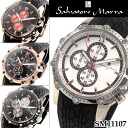 Watch mens men's watch Salvatore Mara men's Salvatore Marra sm11107