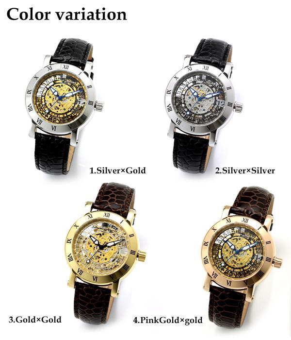 腕時計 メンズ 男性用腕時計 サルバトーレマーラ メンズ sm11109