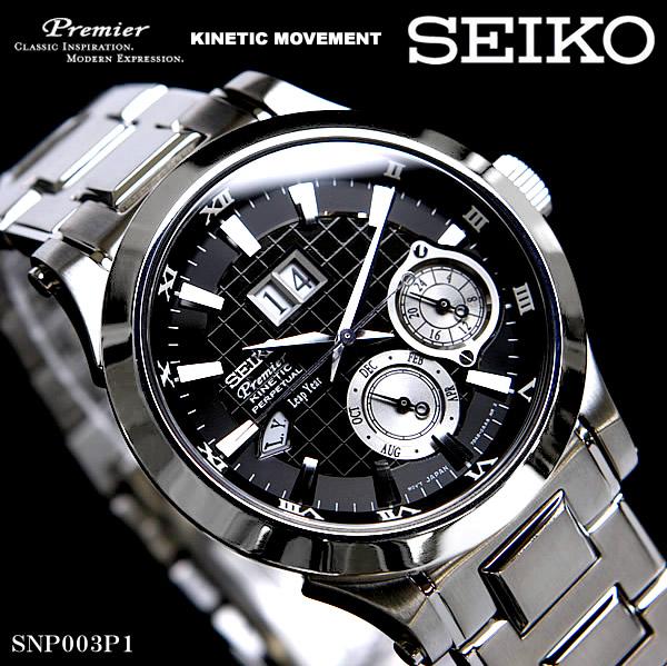 Seiko Watches Men Brands