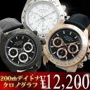 Ft002-thumb-12200