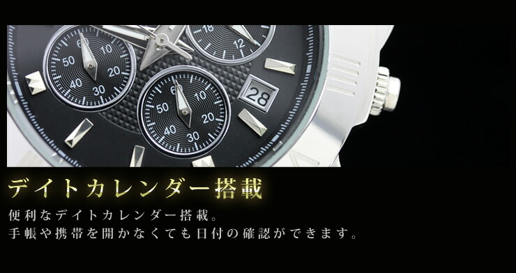 腕時計 メンズクロノグラフ 世界限定モデル ビジネス スーツ