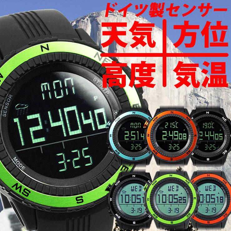 腕時計 メンズ レディース 登山 山登り 時計 アウトドア ブランド ウォッチ LAD WEATHER ラドウェザー