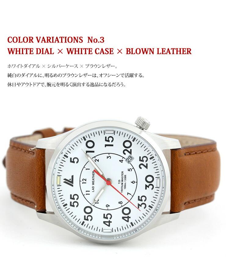 電波ソーラー腕時計