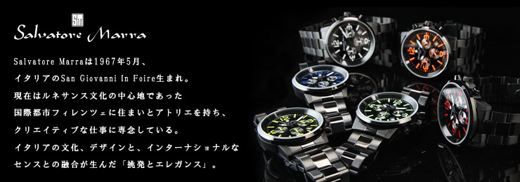 サルバトーレマーラ腕時計メンズSM12109