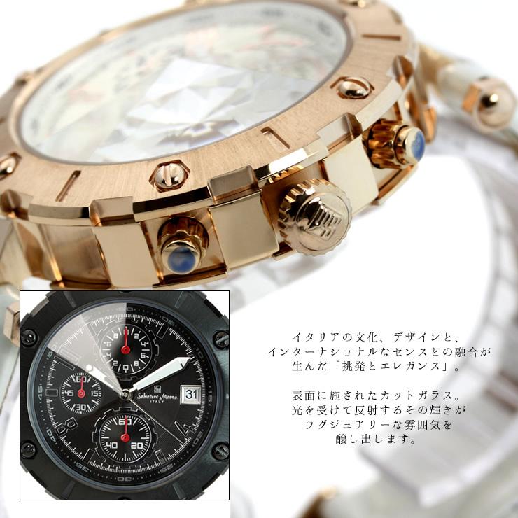 サルバトーレマーラ腕時計カットガラスクロノグラフ