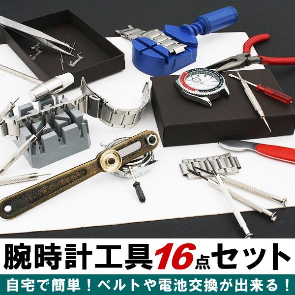 �ӻ����ѹ���16�����å� AC-W-KG16 Bel Air Collection