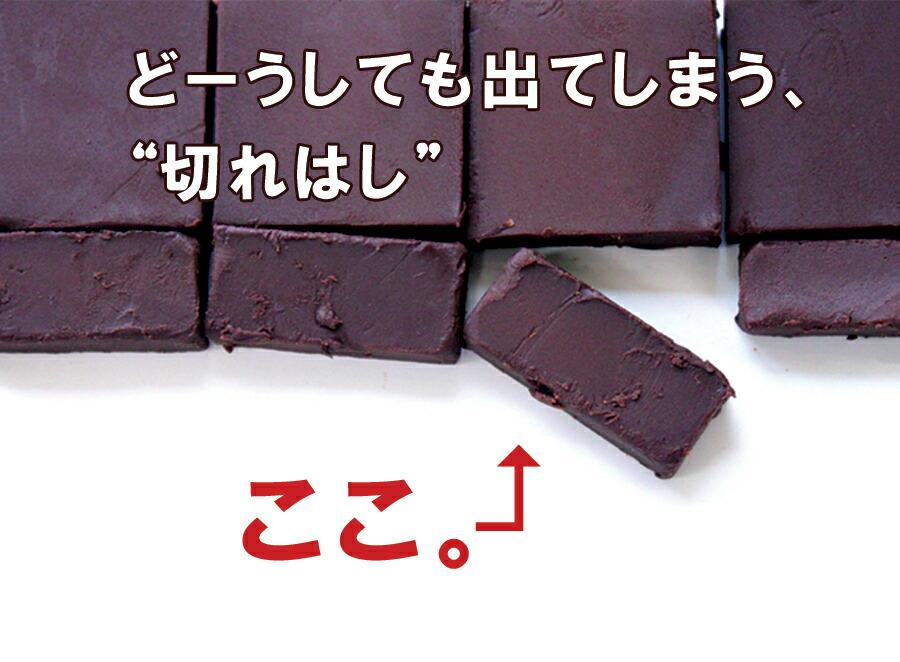 新食感生チョコサンド「ショーコラ」