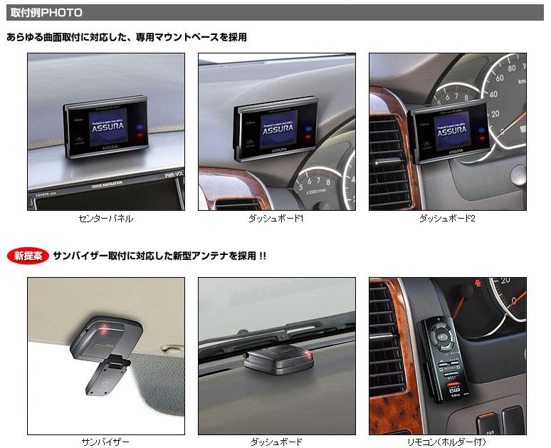 Assura Ar60se Инструкция - фото 6
