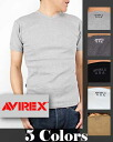AVIREX-avirex T shirts DAILY PACK V-NECK S/S T-SHIRTSV v-neck short sleeve solid color T shirt 617351 men's Bali store (shopping and Rakuten) fs3gm10P28oct13