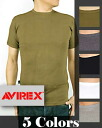 AVIREX-avirex T shirts DAILY PACK CREW NECK S/S T-SHIRTS crew neck short sleeve solid color T shirt 617352 store Bali (Rakuten) (shopping and Rakuten) fs3gm10P28oct13