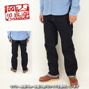 Okayama-Kojima produced jeans 29 oz heavyweight セルビッチストレート denim pants one wash RNB-125 men's fs3gm10P18Oct13