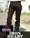 IRON HEART 9461Z 21oz denim one wash boot-cut jeans KUROYOROI 5 pocket Made in Japan