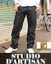 ダルチザン Studio (STUDIO D ' ARTISAN) jeans 14 oz (pants / skirts / pants / jeans/g bread / straight shorten / fall / autumn clothes / store / Rakuten) right Aya regular straight one wash SD601-00 mens fs3gm10P18Oct13