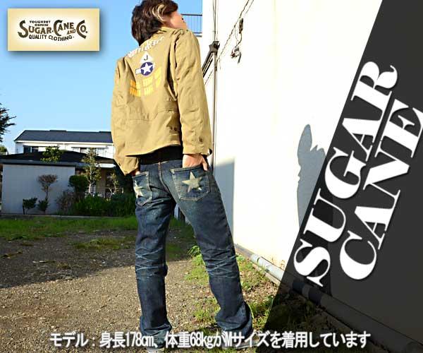 メンズ 【SUGAR CANE】【シュガーケーン】14oz LONE STAR JEANS(5Year Aged)TWO STAR スタージーンズリメイク加工レングス対応 SC40902H の画像4